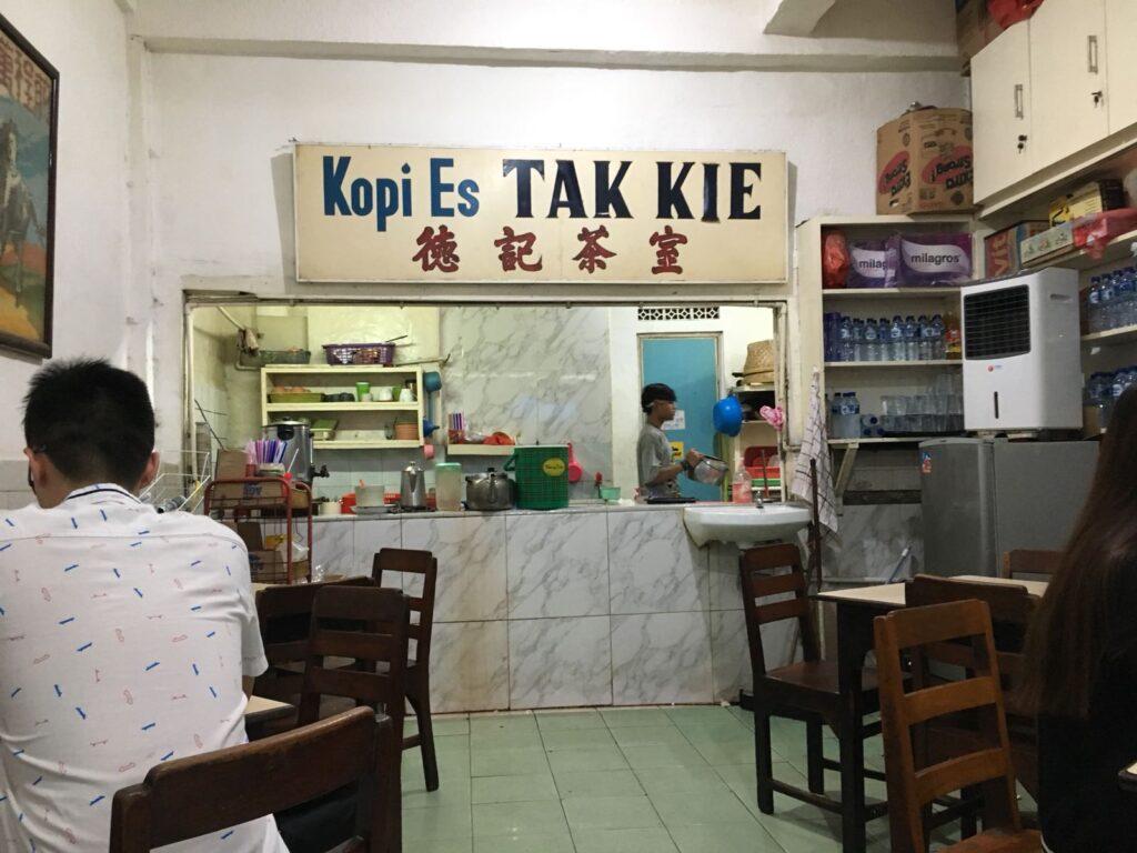 Kopi Es Tak Kie in Glodok, Jakarta
