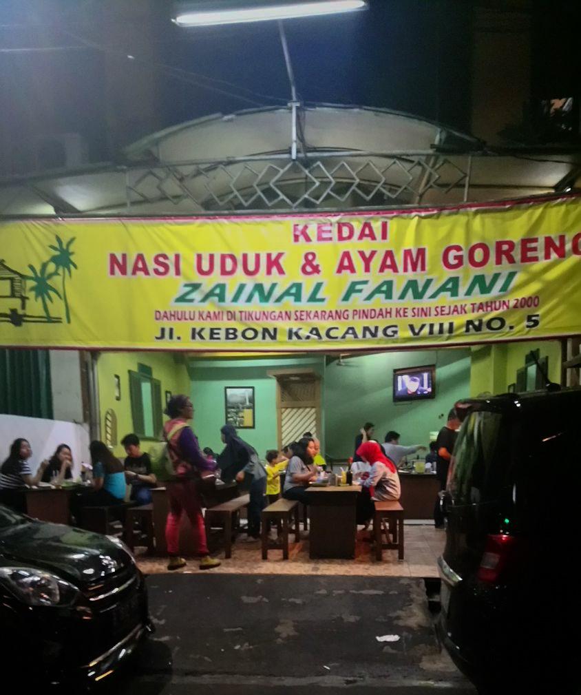 Warung Nasi Uduk Kebon Kacang Zainal Fanani in Jakarta